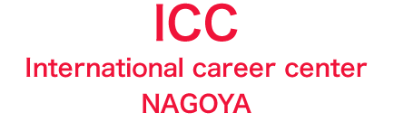 International career center NAGOYA